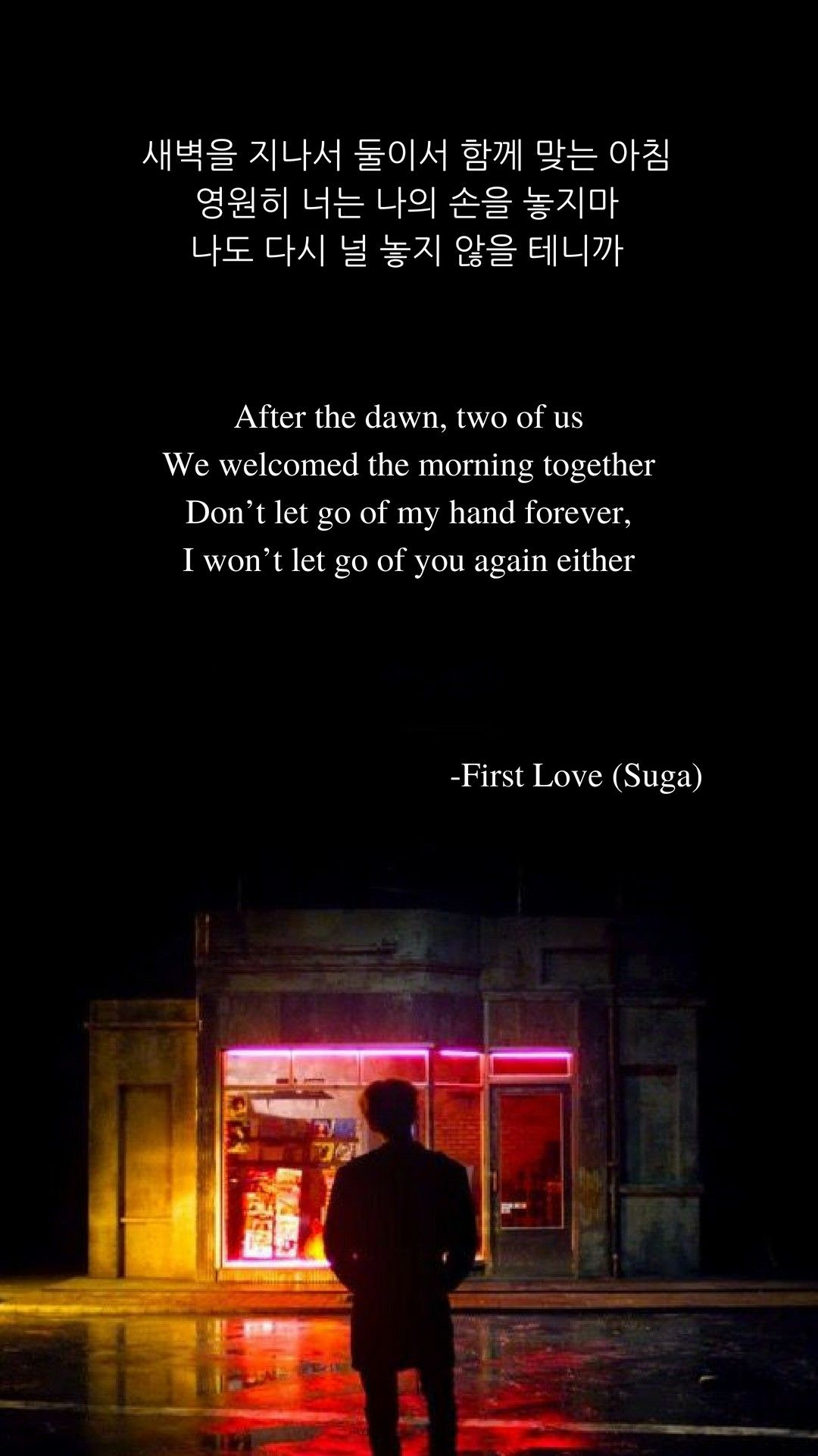 first love suga bts lyrics bts lyric