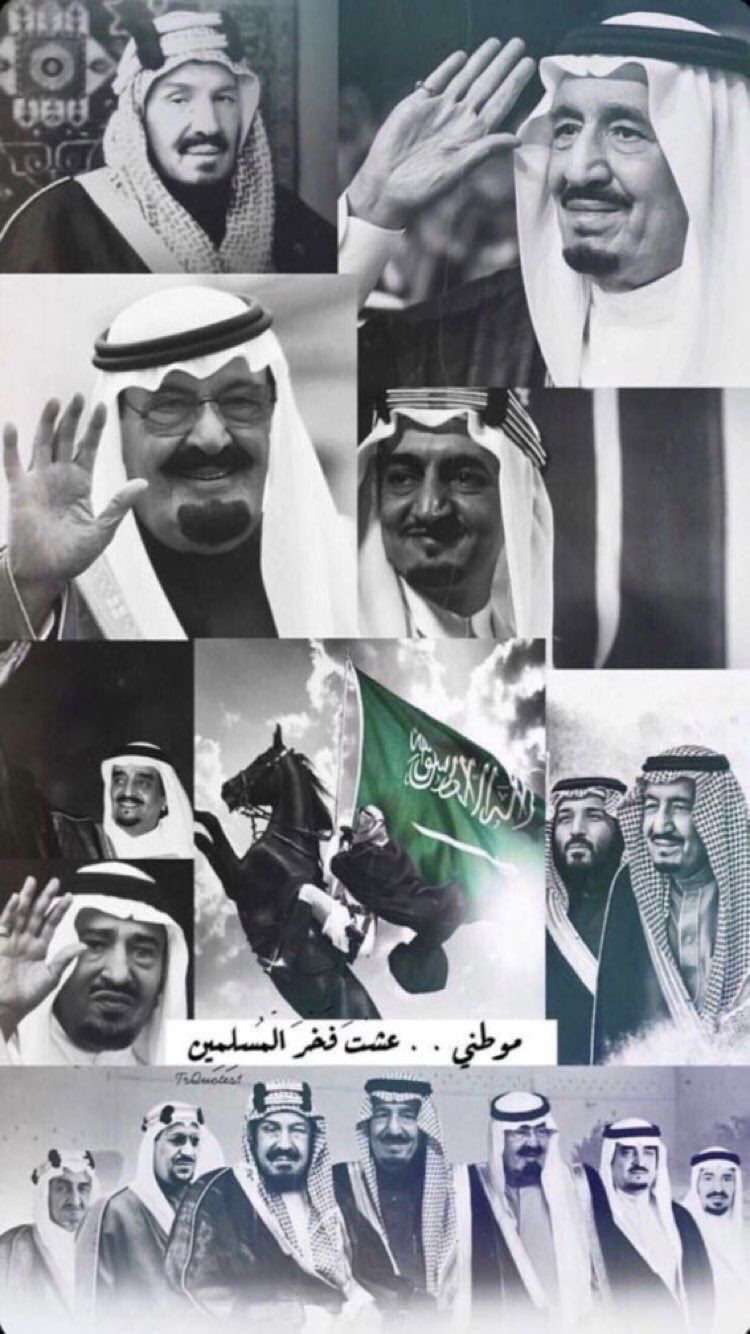 Pin By M On خلفيات National Day Saudi Saudi Arabia Flag Ksa Saudi Arabia
