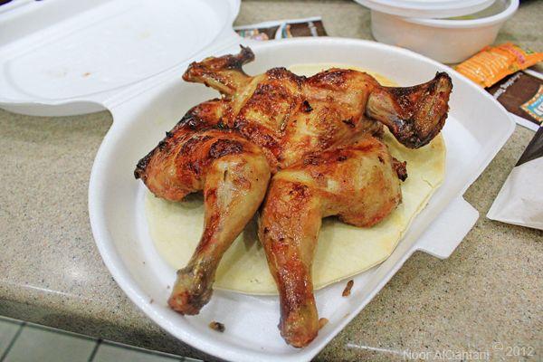 Al Tazaj Iftar Iftar Food Favorite Recipes