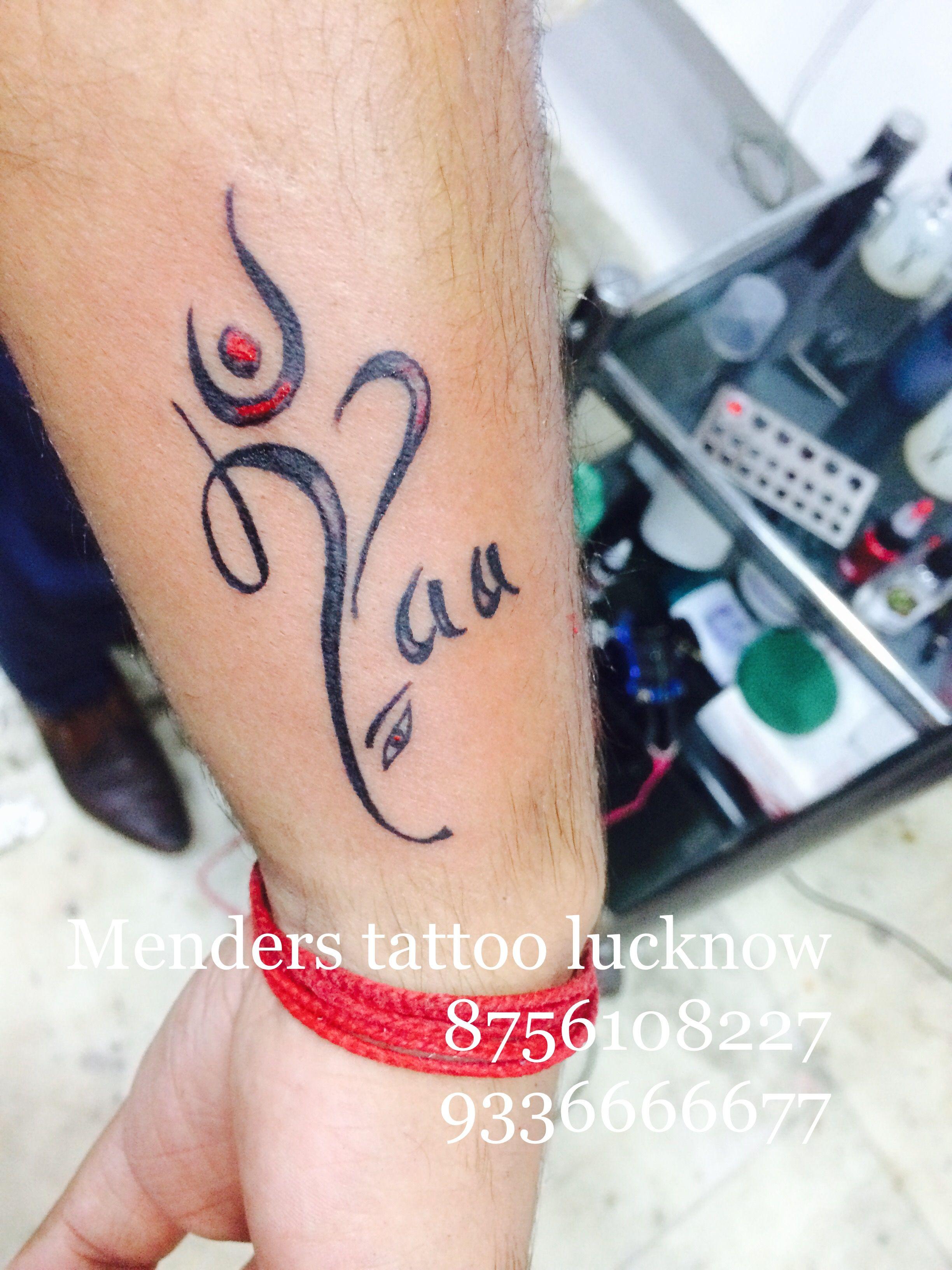 Pin On Maa Paa Tattoo