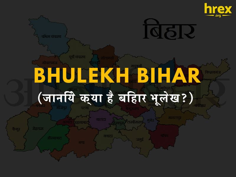 Bhulekh Bihar or Land Record Bihar is where you can find your Bihar