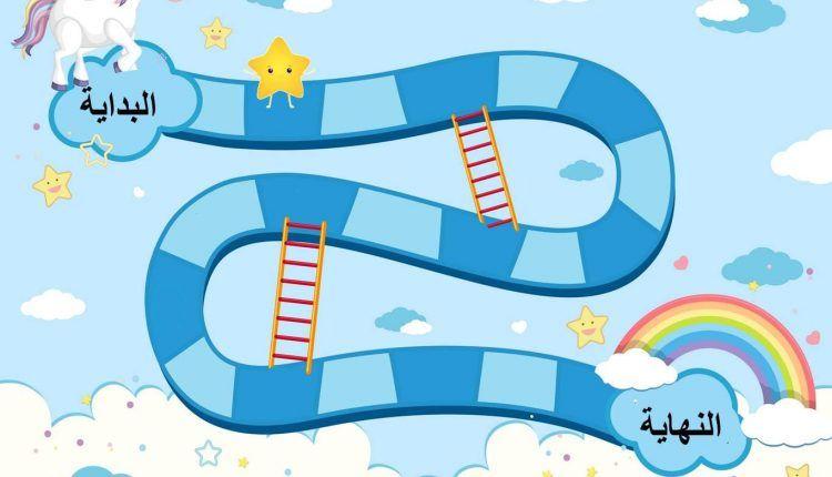 لعبة المنحى التعليمي للاطفال بطريقة عرض البوربوينت المعلمة أسماء Kids Rugs Kids Decor