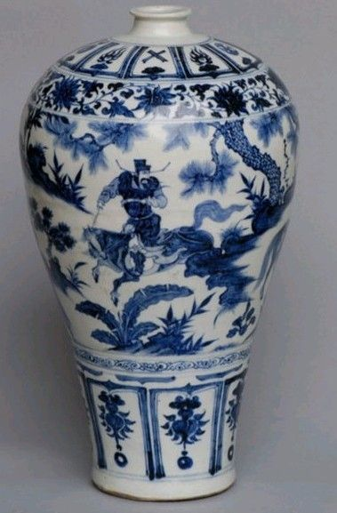 Priceless Yuan Dynasty Blue And White Porcelain Magical Asia