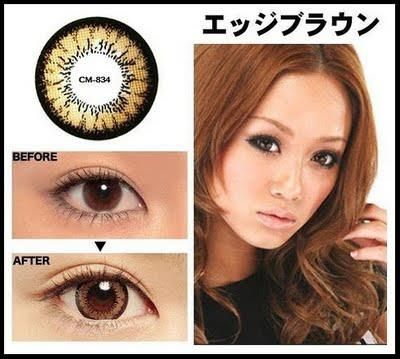 Cm834 Angel Brown Shoppingnspree Com Cosmetic Contact Lenses Brown Contact Lenses Circle Lenses