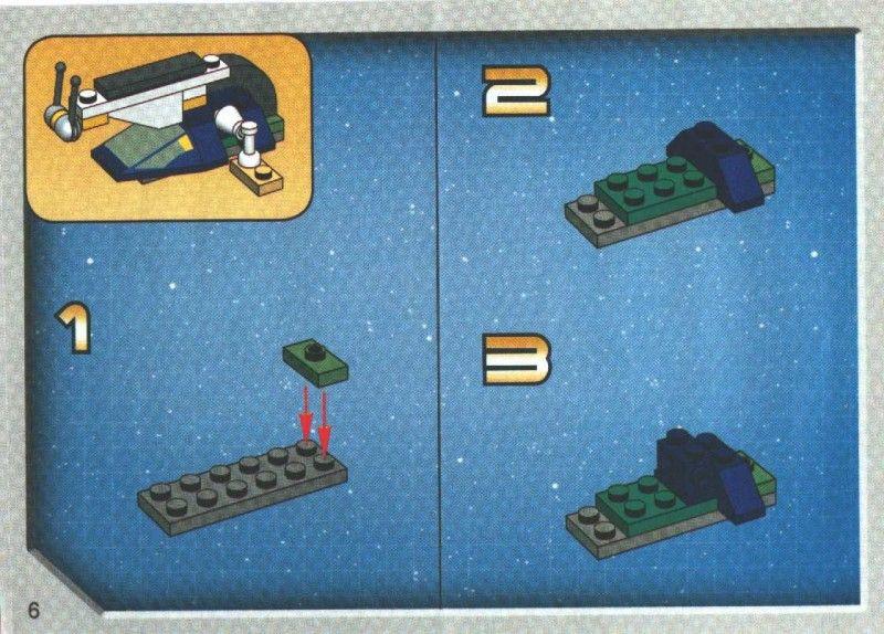 Star Wars Mini - Mini Jedi Starfighter [Lego 4487] | E M G