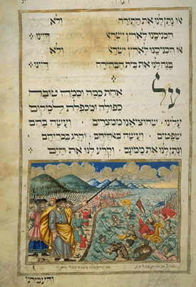 Haggadah of Mainz, 1726  The Pharaoh and his army drowning in the Red Sea (Exodus 14:28)  http://zivabdavid.blogspot.com/2014/04/abrindo-o-mar-abrindo-porta.html
