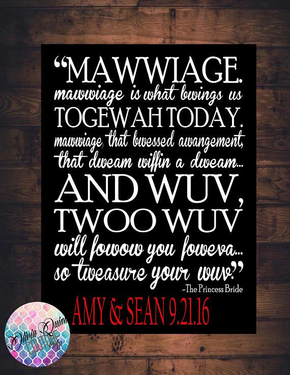 Princess Bride Valentines Day Gift Movie Quote Mawwiage Art Print