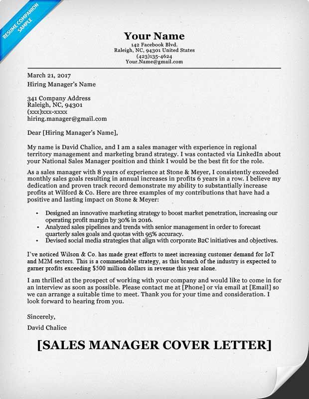 sales manager cover letter sample resume companion example free