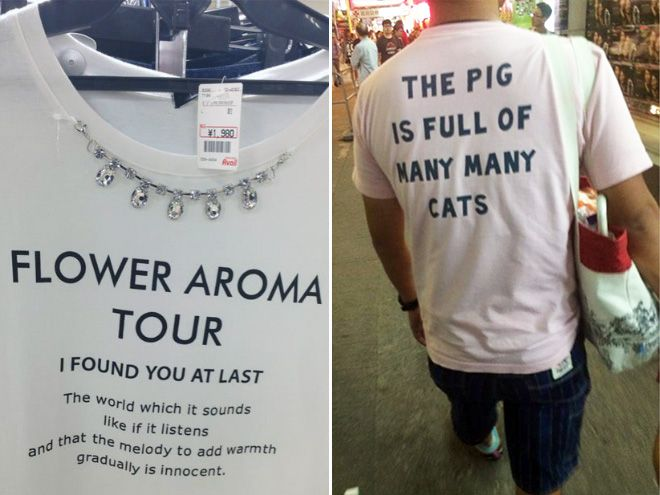 Pin By Georgie Sykes On Love Letters To Asia Pinterest Asian - Hilariously translated asian shirts