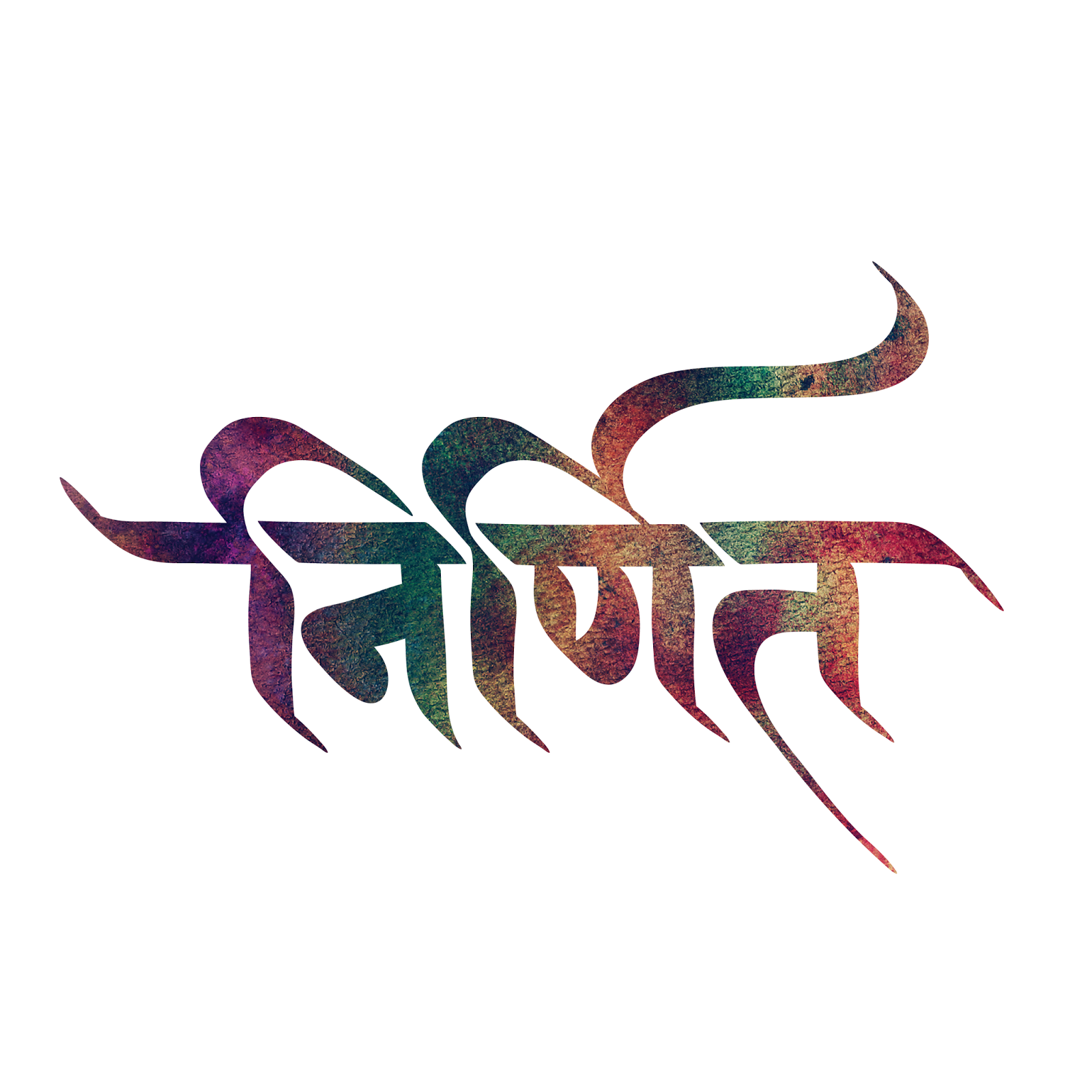 Home Design Ideas Hindi: Pin By Ram Swaraj On Education In 2019