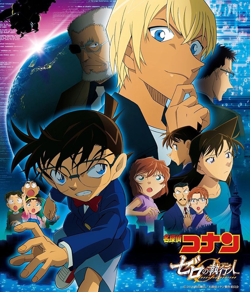 Pin on Detective conan