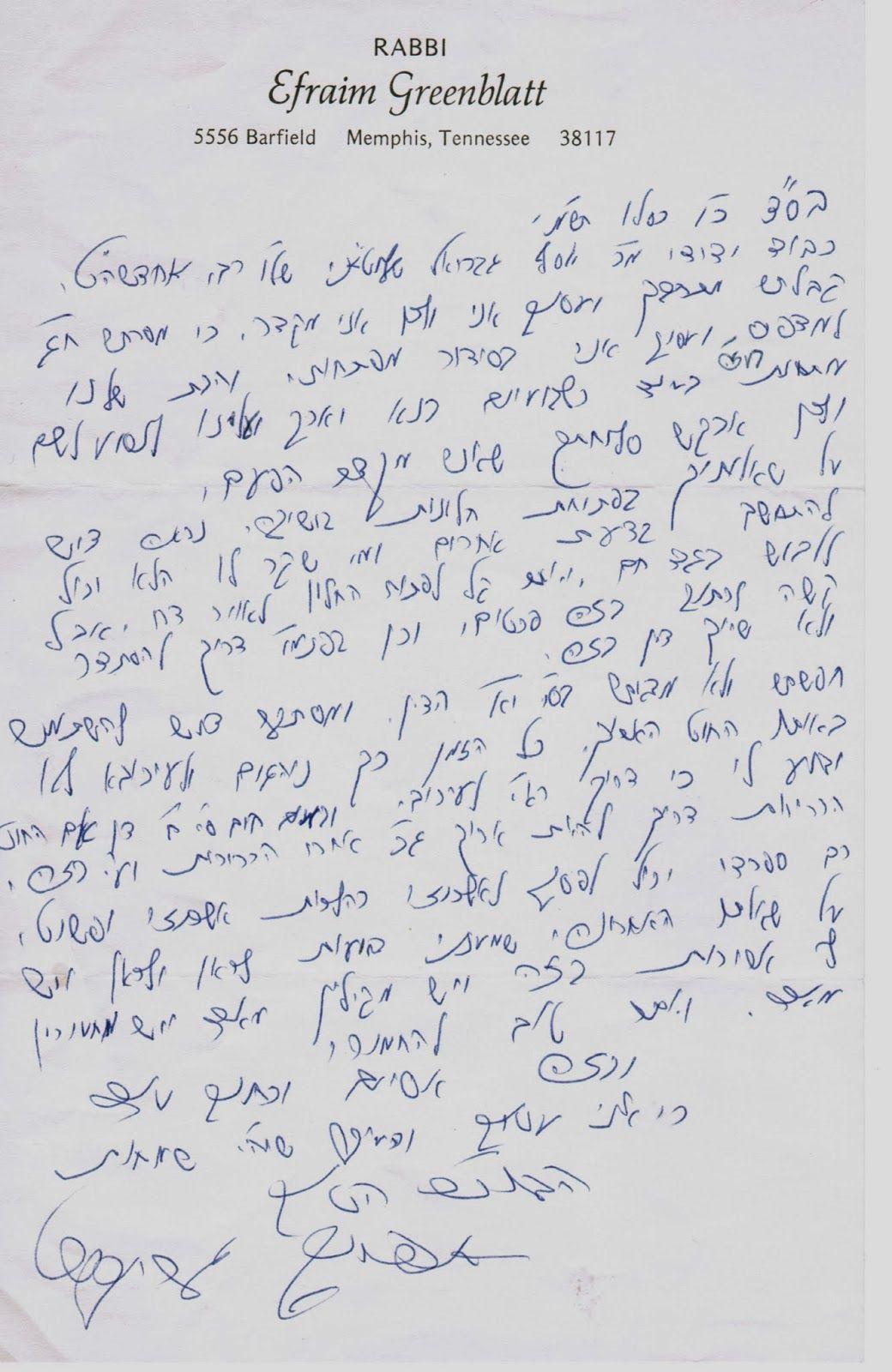 Correspondence With The Rivevos Ephraim