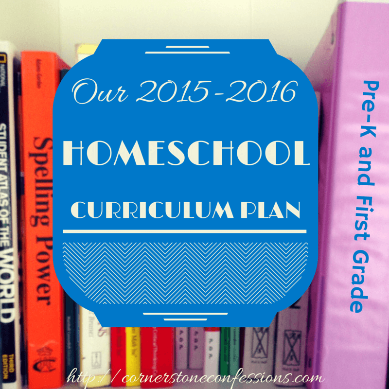 Our 20152016 Homeschool Curriculum Plan – 1St Grade Homeschool Lesson Plans