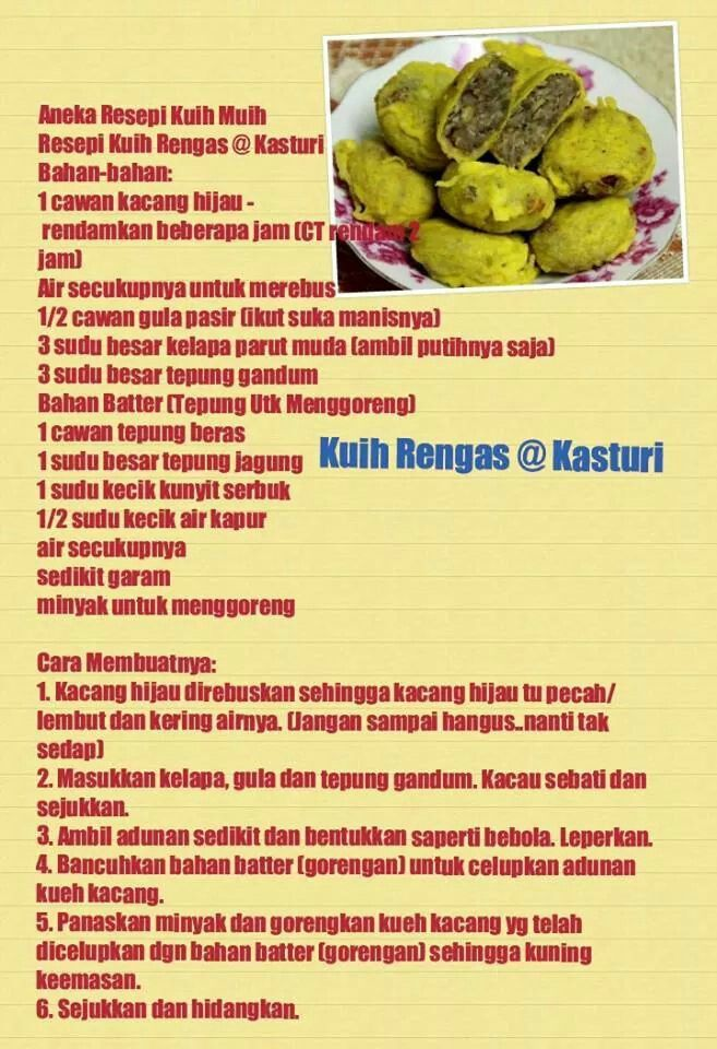 Kuih Rengas Asian Desserts Homemade Spices Malaysian Food Desserts