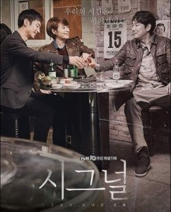 dramacool watch online korean drama