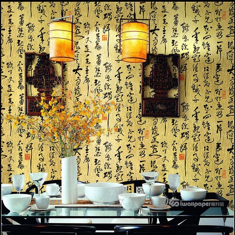 Gold Foil Design Calligraphy Murals Chinese Style Wallpaper Metallic ...