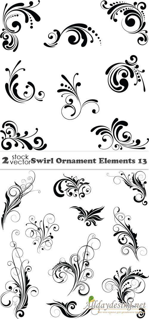Ornament Dekorativnye Zavitki Elementy Dizajna Vektor