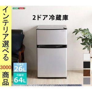 Refrigerator 49.5 × 52 × 84.5cm Plastic Escubism (S-cubism) 2-door type with freezing 90L …