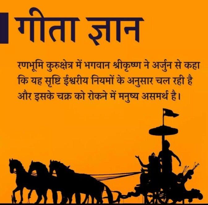 Pin By Menka Sagar On Hare Krsna