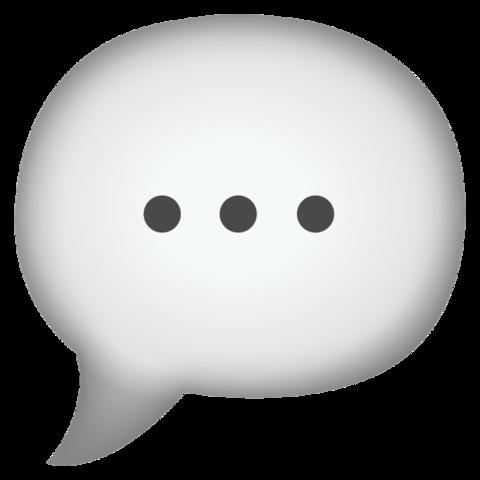 Speech Bubble Emoji In 2020 Speech Bubble Emoji Cool Emoji