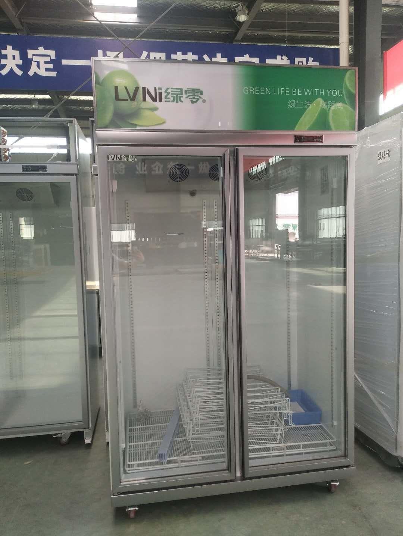 Lvni 2 Doors Display Cooler For Your Store To Display Your Beverage Beer Or Other Things In 2020 Glass Door Ventilation Design Glass Door Refrigerator