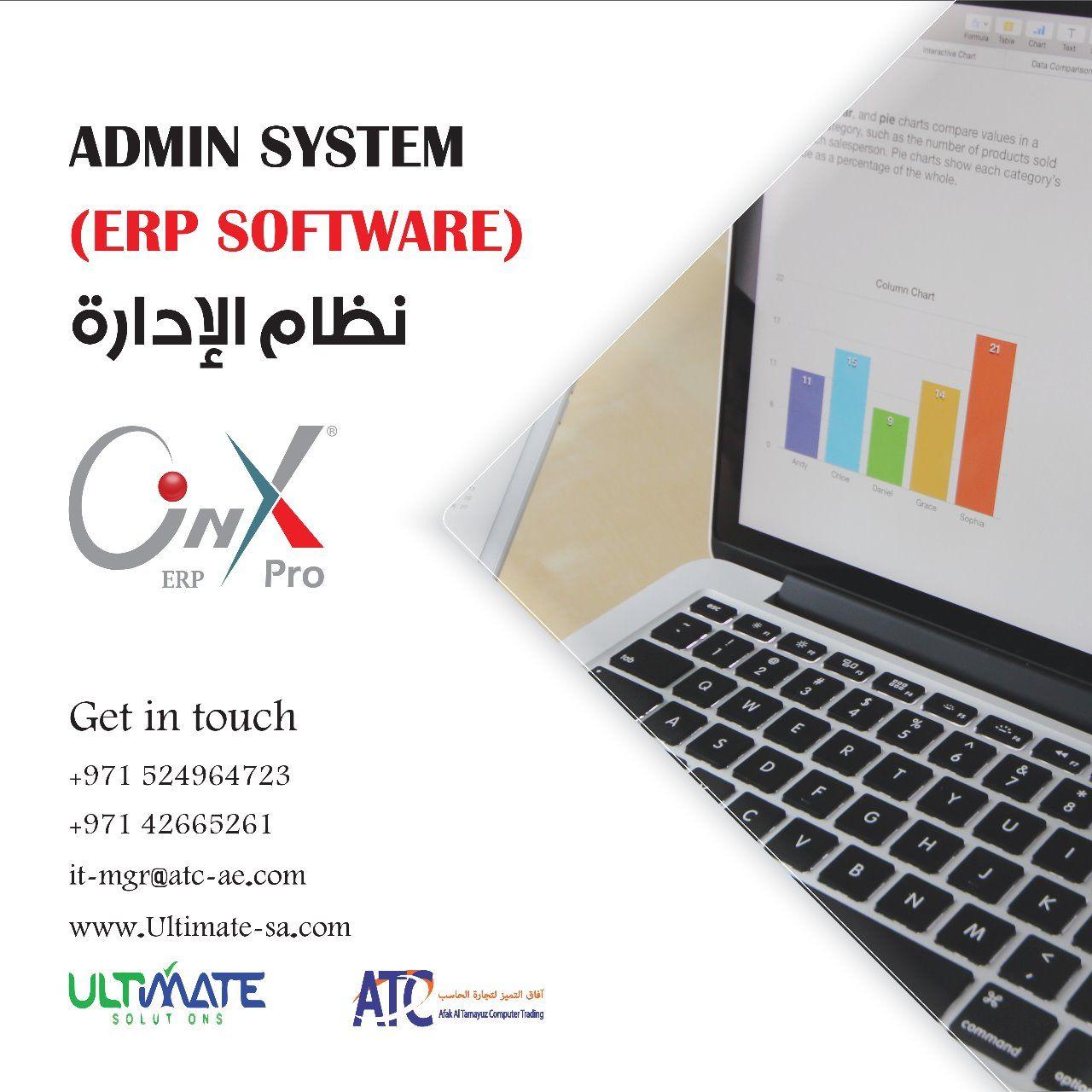 www atc-ultimate com | أونكس ERP | Atc