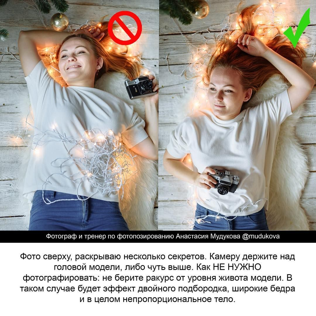 the best poses for photo #poses #photoposes #photo # ...