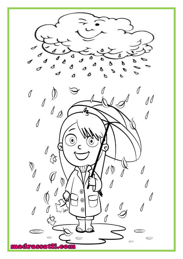 تلوين صور فصل الشتاء المطر موقع مدرستي Kids And Parenting Balloons Female Sketch