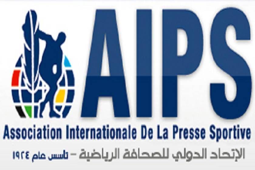 تحديد خصم القوة الجوية في نهائي كأس آسيا لكرة القدم Gaming Logos Logos Atari Logo
