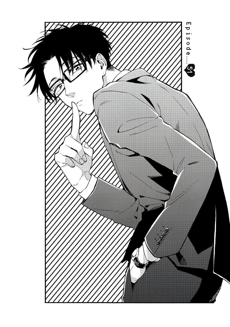 Read Wotaku Ni Koi Wa MuzukashII Chapter 51