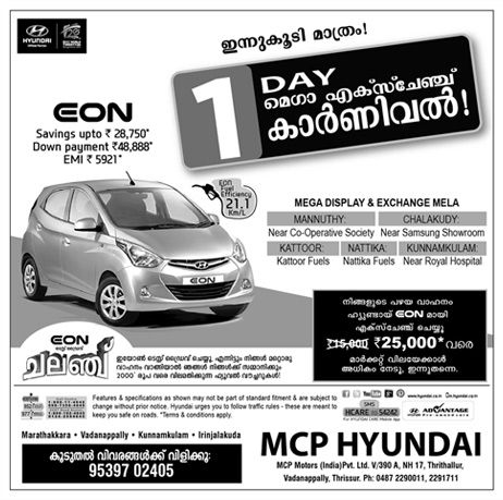 The Best Hyundai Offers For All Hyundai Cars In Kerala At Mcp