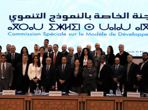 لجنة النموذج التنموي تطلق أشغالها وتبدأ بجمع مساهمات الأحزاب والنقابات In 2020