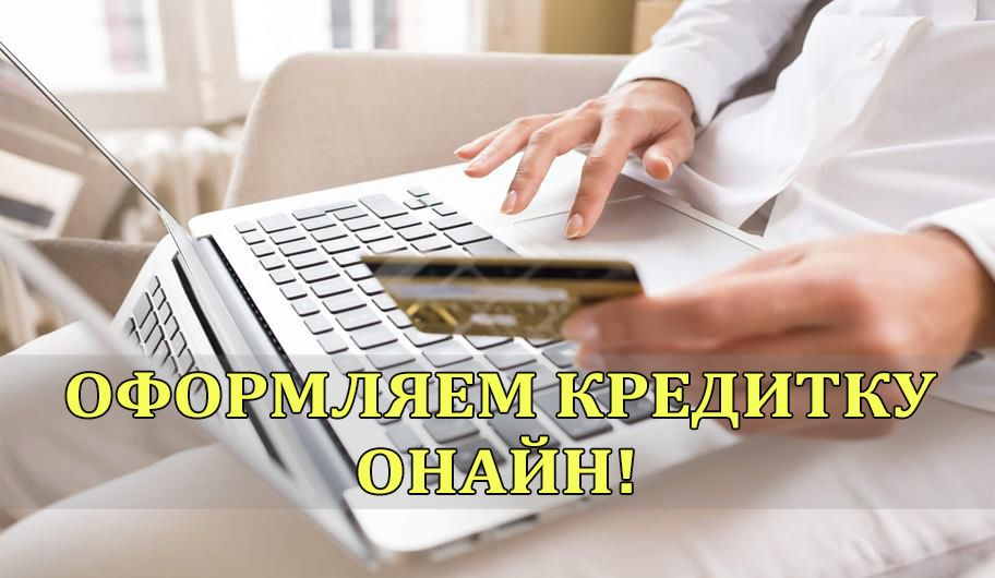 втб 24 онлайн оплата кредита