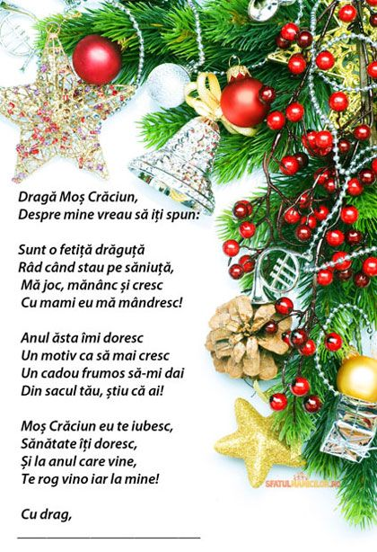 Model scrisoare lui Mos Craciun | Christmas poems, Kids ...