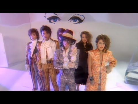 Prince - When Doves Cry (Extended Version) (Official Music