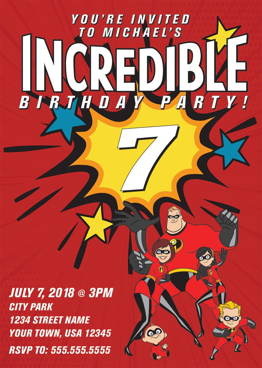 The INCREDIBLES Party Pack Custom Invitation, Bottle Labels, Treat ...