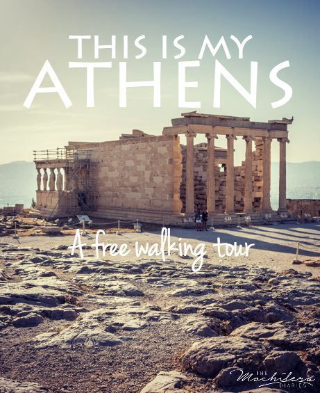 This is MY Athens: A fantastic free walking tour given by local volunteer guides. A must-do in Athens!