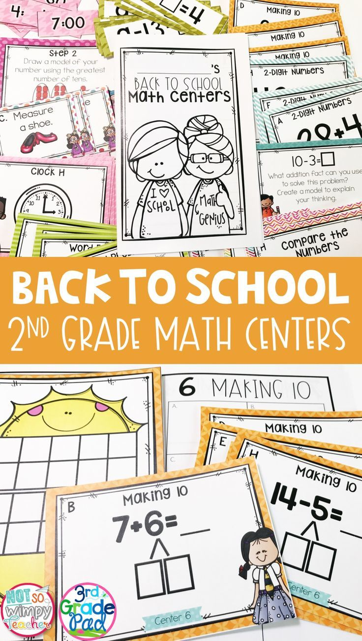 Back to School Second Grade Math Centers | Math skills, Maths and School