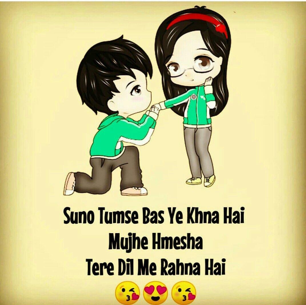 Love U Reshu Love U So Much Cute Love Quotes Beautiful Love Quotes Love Quotes