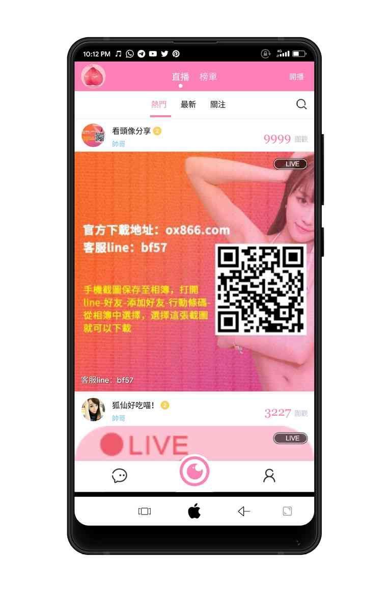 Gogo Live Mod Apk V3 1 1 Free For Android Gogo Live Mod Apk 2020 Download In 2021 Mod App Social App App