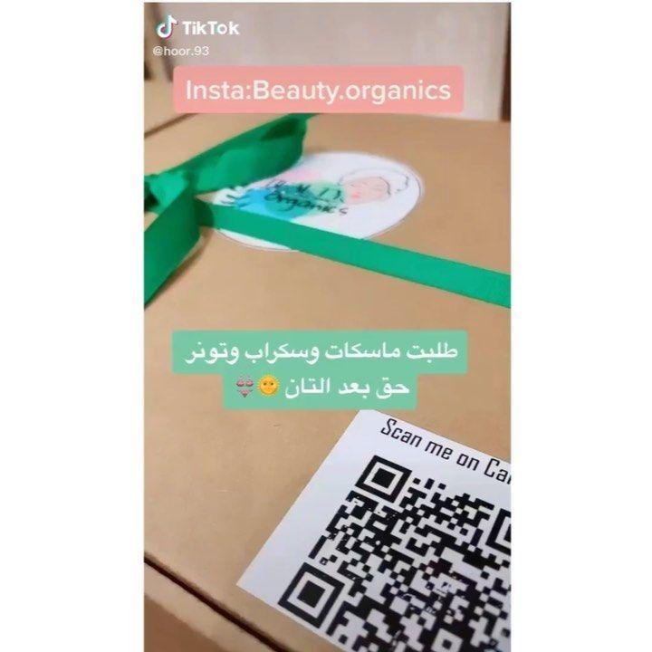 Whole set for self care 😍😍🤤. . . #summer #friends #gym #flowers #idea #birthday #black #girl #beautiful #sweet #pink #design #art #gift #love #blue #sunset #cute #بوكس_ورد #بوكس_هدايا #بوكسات_هدايا #حيول #بوكسات #kuwait #bracelet #اساور#عيدميلاد#تخرج#هدايا#هديه