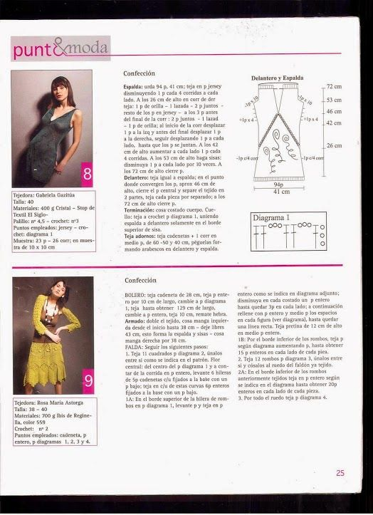 Patrón #367: Chaleco + Falda a Crochet | CTejidas [Crochet y Dos Agujas]
