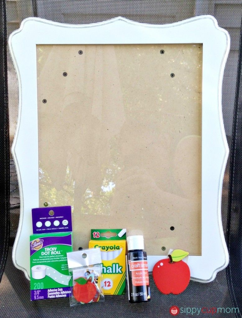 Back To School Craft - First Day of School Picture Frame | School ...