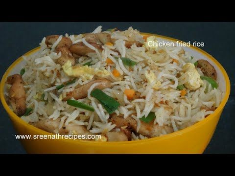Chicken Fried Rice - Restaurant style - YouTube