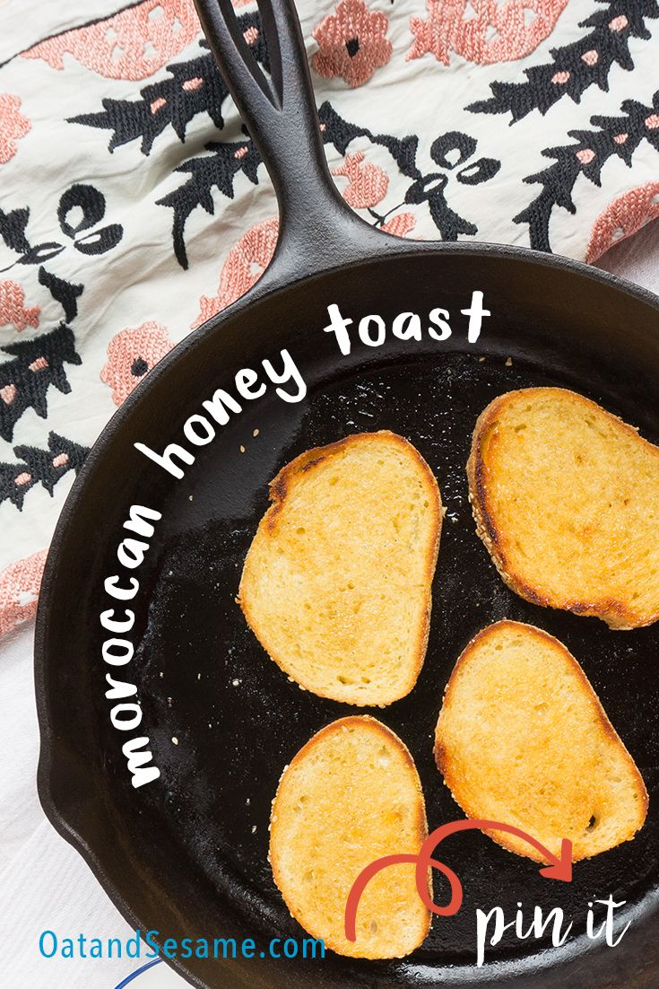 Inspired by a trip to Morocco, this super easy breakfast toast is the best thing you've never tried! Caramelized Moroccan Honey Toast | recipe at OatandSesame.com