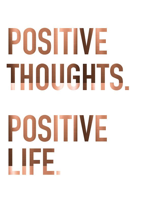 inspirational quote print positive