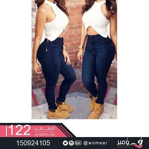 a9d5d3555 بنطلون #جينز #انثوي #بنطلونات #بناتية #ملابس_نسائية ##ليقينزات #موضة ...