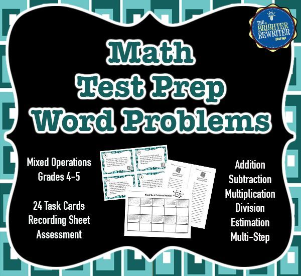 Math Test Prep Task Cards 4th Grade Word Problems | Word problems ...