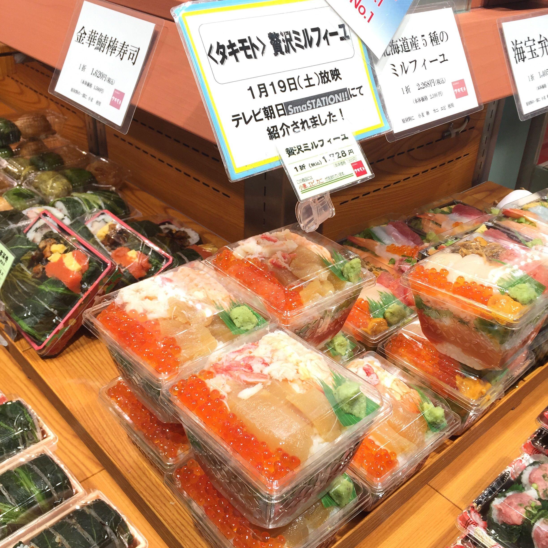 8 Bento You Should Buy At Tokyo Station Tokyo Station Japan Honeymoon Japan