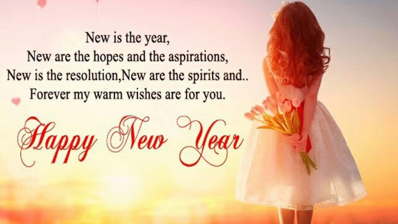 Wishes For Happy New Year 2020 New Year Wishes Quotes Happy New Year Quotes New Year Quotes For Friends